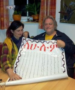 Die Binas mit einem amharischen Alphabet