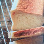 Toastbrot ganz einfach selbstbacken
